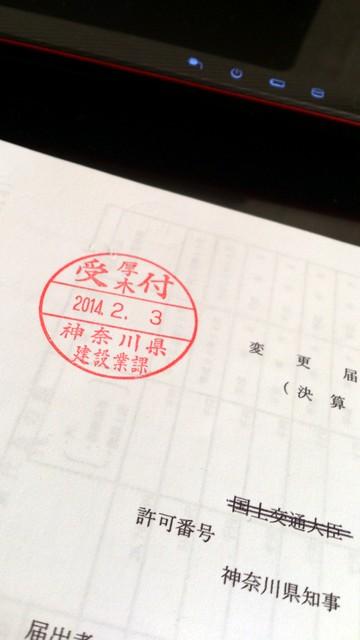 1-DSC_1057