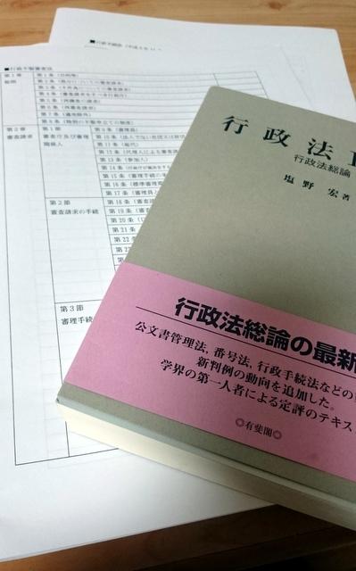 DSC_0083-001