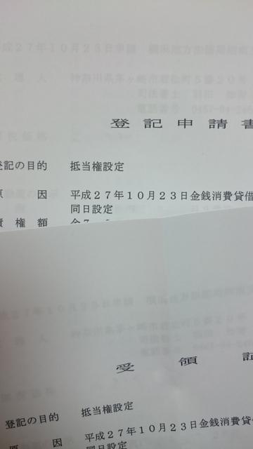 DSC_0022-001