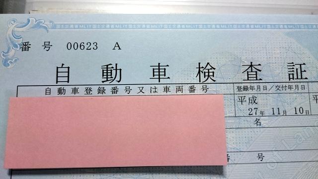 1-DSC_0080