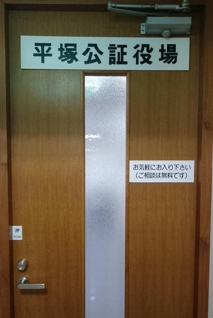 DSC_0004-001