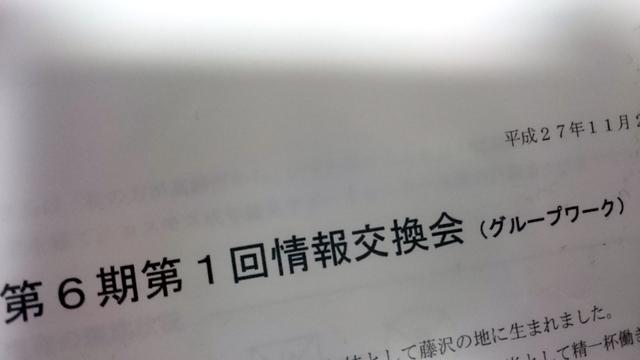 DSC_0069-001