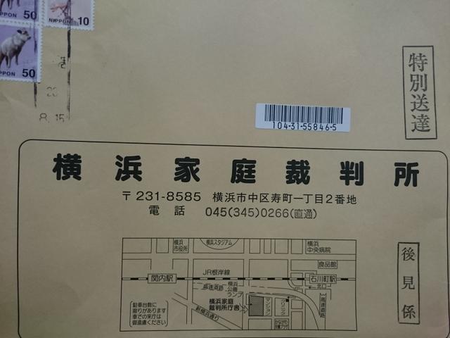 DSC_0647